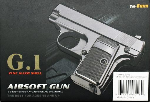 Obrázek z Kovová Glock G1 Airsoft Kuličkovka + Kuličky