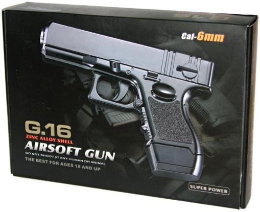 Obrázek z Kovová Glock G16 Airsoft Kuličkovka + Kuličky