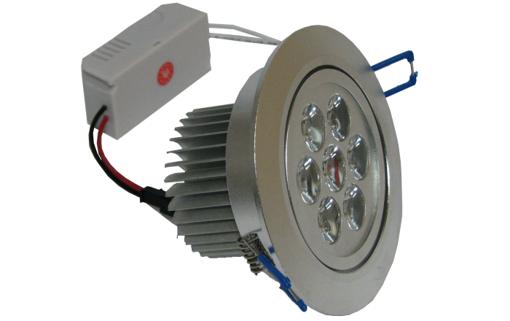 Obrázek z Vestavné LED svítidlo 5W