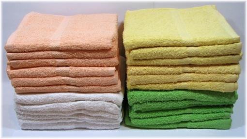 Obrázek z Froté ručník, osuška 50x100cm