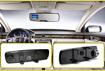 """Obrázek z HD kamera do auta integrovaná v zrcátku s 2,7"""" LCD"""