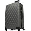Obrázek z Skořepinový cestovní kufr na 4 kolečkách - L40