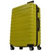 Obrázek z Skořepinový cestovní kufr na 4 kolečkách - L8819