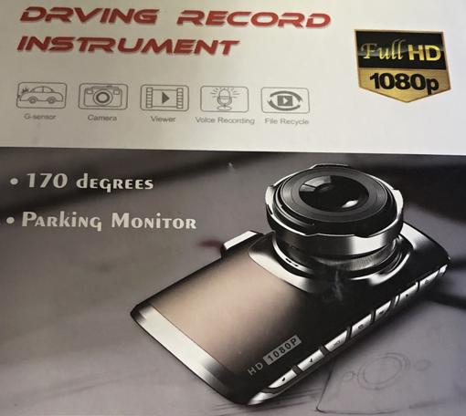 Obrázek z Autokamera Driving Record Instrument