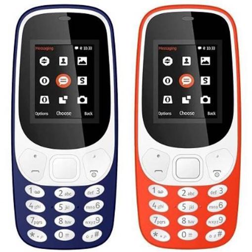 Obrázek z Mobilní telefon 3310 DUAL SIM