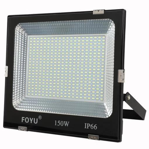 Obrázek z LED reflektor, halogen 150W venkovní FOYU Ultra tenký