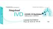 Obrázek z SINGCLEAN výtěrový rychlotest antigenní na COVID-19 koronavirus