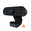 Obrázek z Webcam 1080P FULLHD s digitálním mikrofonem
