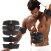 Obrázek z Posilovač a tvarovač břišních svalů a bicepsů - SMART FITNESS