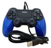 Obrázek z Doubleshock 4 kabelový ovladač na PS4